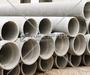 Труба канализационная 200 мм в Гомеле № 4